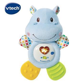 vtech/伟易达声光安抚小河马