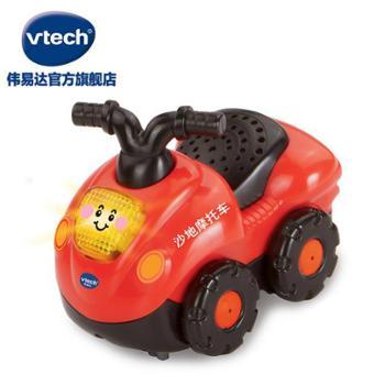 vtech/伟易达神奇轨道车 沙地摩托车