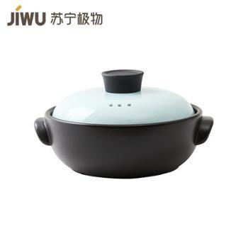 【苏宁极物】陶瓷耐热养生汤锅1.5L