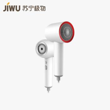 【苏宁极物】苏宁极物智能负离子电吹风CF002(白色)