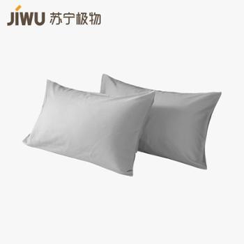 【苏宁极物】300根水洗棉缎纹枕套*2