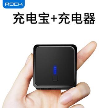 ROCK充电器+充电宝二合一便携迷你小巧Switch移动电源8苹果xs专用Max三星华为多口usb通用自带插头
