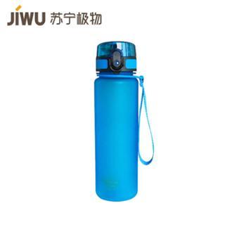 【苏宁极物】Tritan城市运动水杯800ml宝蓝色