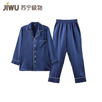 【苏宁极物】男式经典款真丝家居服套装 深海蓝 L(170/88A)