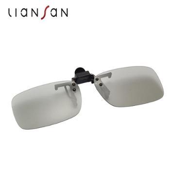 恋上影院3D眼镜偏振偏光不闪式3d影院近视专用