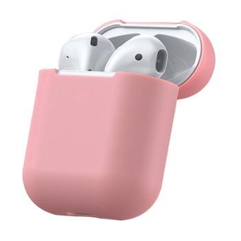 MKING 苹果AirPods2保护套无线蓝牙耳机保护壳 一/二代通用