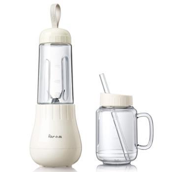 小熊(Bear) 便携式榨汁机家用多功能榨汁杯随身携带 LLJ-C04F1 米黄色