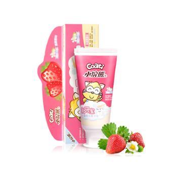 小浣熊 草莓乳牙宝牙膏1支 水果味无氟含钙