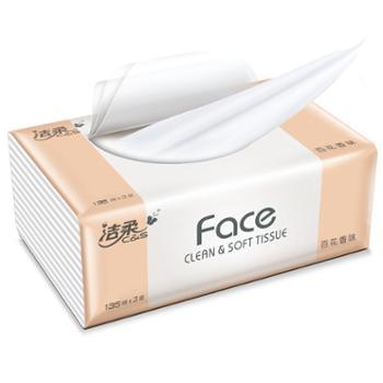 洁柔(C&S)抽纸粉Face柔韧3层135抽面巾纸*18包(L号纸巾整箱可湿水)百花香