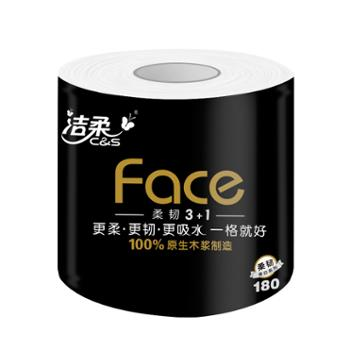 洁柔(C&S)卷纸黑Face加厚4层180g卫生纸*23卷(一格就够 吸水耐用易降解)整箱