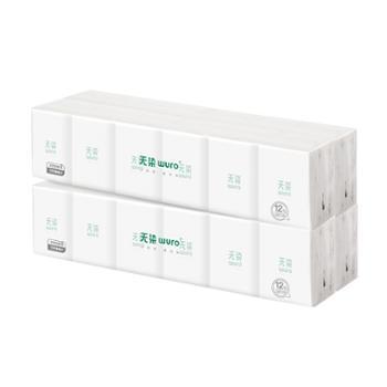 【苏宁极物】无染天然抑菌竹纤维4层48包 手帕纸