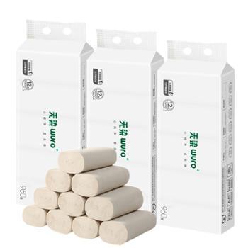 【苏宁极物】无染天然抑菌竹纤维无芯卷纸36卷