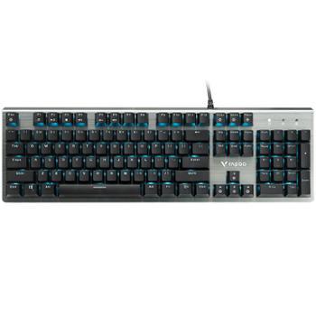 雷柏V530防水背光有线机械键盘银灰色