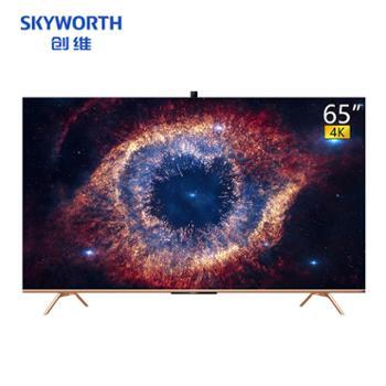 创维A20 4K高清全面屏智能网络社交智慧屏液晶平板电视机 65英寸