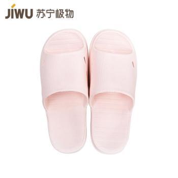 【苏宁极物】马卡龙彩色四季防滑拖鞋 女款