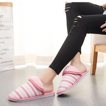 凯诗风尚时尚彩条翻面家居鞋加厚保暖防滑情侣拖鞋