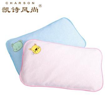 凯诗风尚曼晴系列儿童全棉针织小米壳枕枕头