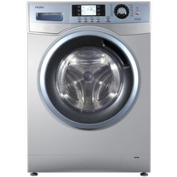 海尔滚筒洗衣机 EG8012HB86S