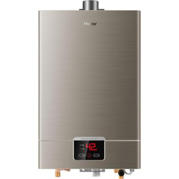 海尔燃气热水器 JSQ20-UT(12T)