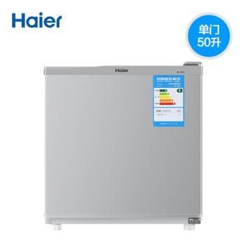 Haier/海尔【官方直营】BC-50ES50升单门冷藏冰箱