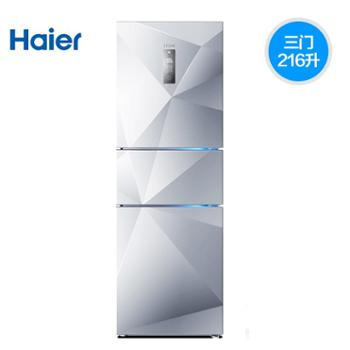 海尔冰箱216升三门冰箱BCD-216SDEGU1
