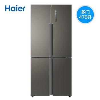 Haier/海尔冰箱BCD-470WDPG470升欧陆系列十字对开冰箱全空间保鲜风冷无霜