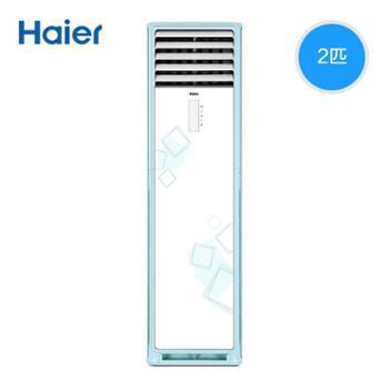 Haier/海尔空调KFR-50LW/09JAA13套机2匹柜式定频空调