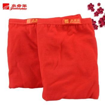 本命年两条装女士红内裤女士弹力棉小平角裤衩大红色纯色女士1019