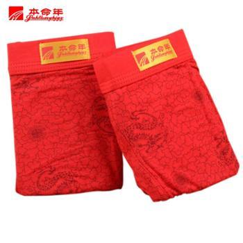 本命年男士内衣内裤再生纤维平角裤竹纤维红色裤头舒适红色男士2491