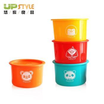 悠家良品 悠家四宝零食盒 创意便携收纳盒 有盖厨房塑料储物罐