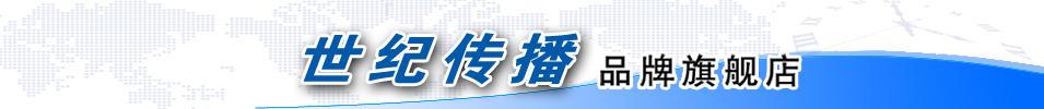 世纪慧泉图书旗舰店