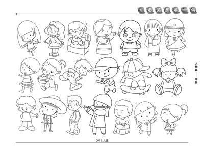 超级图典 儿童简笔画10000例