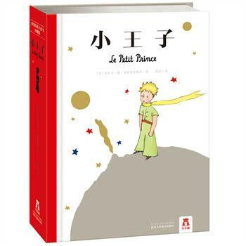 小王子-世界经典立体书珍藏版      震撼的立体设计,送给每一个葆有童心的人