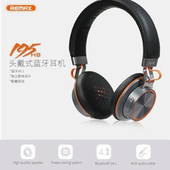 睿量RB-195HB高音质头戴式手机蓝牙耳机无线立体声手机耳机