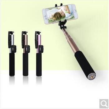 睿量 P4手机蓝牙自拍杆 钛合金可拆分自拍神器 迷你便携