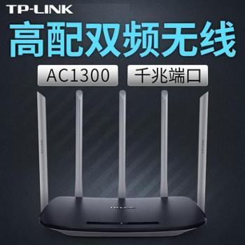 【千兆版】TP-LINK无线路由器WIFI家用穿墙高速穿墙tplink光纤wdr6500