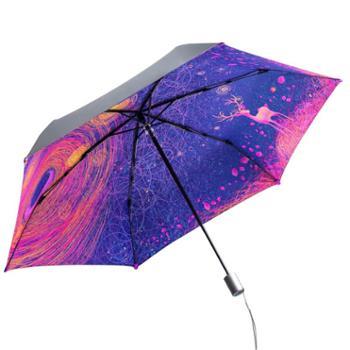 【伞下低八度】幻响桃花伞晴雨伞折叠自动开合女太阳伞防晒防紫外线遮阳伞