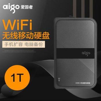 【WiFi超薄】爱国者HD816 无线硬盘wifi移动硬盘1TB 高速usb3.0 超薄抗震防摔