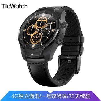 TicWatch Pro 4G版智能运动手表男4G版 双层屏 续航30天eSIM卡通话 GPS心率运动健康 NFC支付