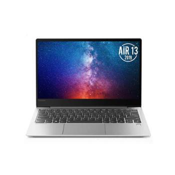 联想 小新13 i7-10510U 8G 512G固态MX250 2G 高色域13.3英寸十代四核全面屏超薄本笔记本电脑