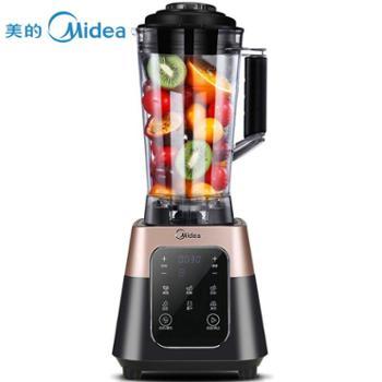 美的破壁机BL12X11家用多功能搅拌机料理机豆浆研磨粉 正品