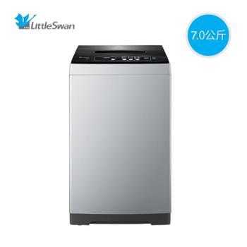 Littleswan小天鹅TB70-1208WH智能波轮洗衣机全自动家用7公斤