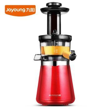 Joyoung九阳 JYZ-V15 慢速挤压立式原汁机家用多功能果汁榨汁机