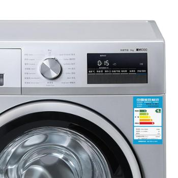 西门子(SIEMENS)XQG90-WM12P2689W9KG公斤全自动变频滚筒洗衣机3D正负洗大容量