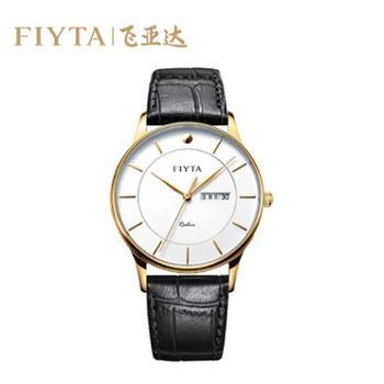 【德百】飞亚达(FIYTA)男表G800011.GWB卓雅系列超薄男女情侣时尚防水款对式腕表钟表电子表