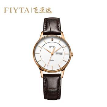 【德百】飞亚达(FIYTA)男表G800011.PWK卓雅系列超薄男女情侣时尚防水款对式腕表钟表电子表