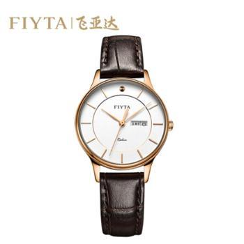 【德百】飞亚达(FIYTA)女表M800011.PWK卓雅系列超薄男女情侣时尚防水款对式腕表钟表电子表女表