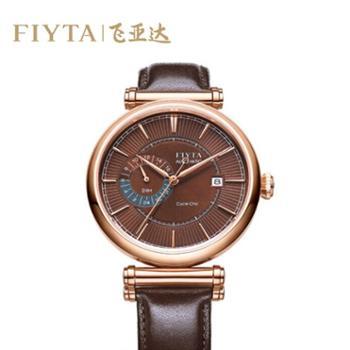 【德百】飞亚达(FIYTA)手表GA850001.PSR印系列自动机械钢带情侣表专柜男款