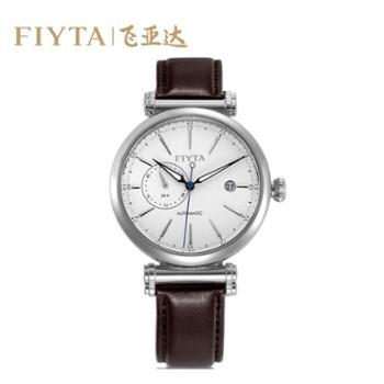 【德百】飞亚达(FIYTA)手表GA850002.WWR机械男表印系列钟表商务休闲男士手表皮带