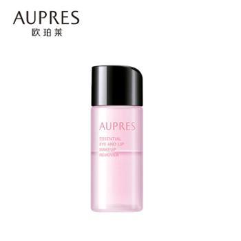 欧珀莱净护眼唇卸温和清洁彩妆卸妆妆液85ml